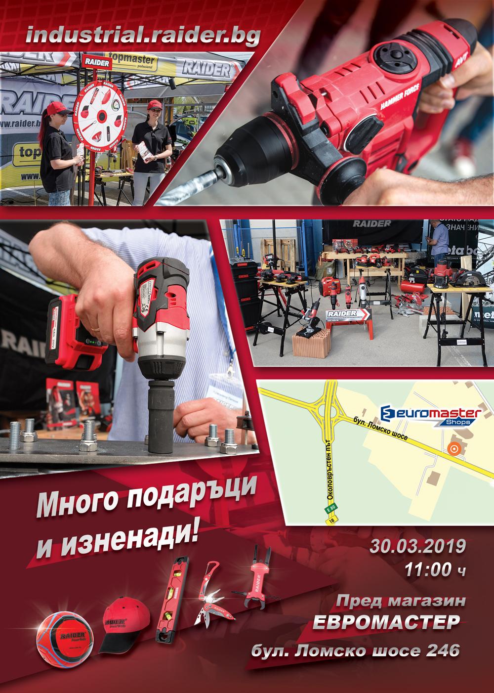 Демонстрация Raider Industrial, Raider R20, Euromaster Сребърна